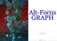 Alt-Focus GRAPH 第2号