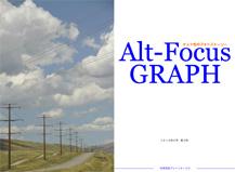 Alt-Focus GRAPH 第3号