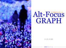 Alt-Focus GRAPH 第4号