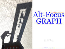 Alt-Focus GRAPH 第6号